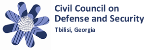 Civil Council on Defense and Security